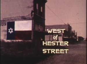 West of Hester Street (1983)